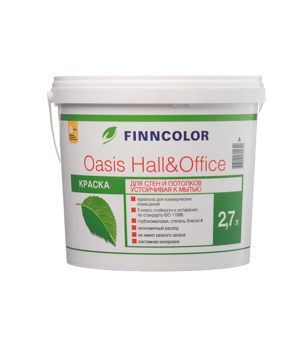 Купить Краска в/д Finncolor Oasis Hall&Office 4 основа А матовая 2.7 л
