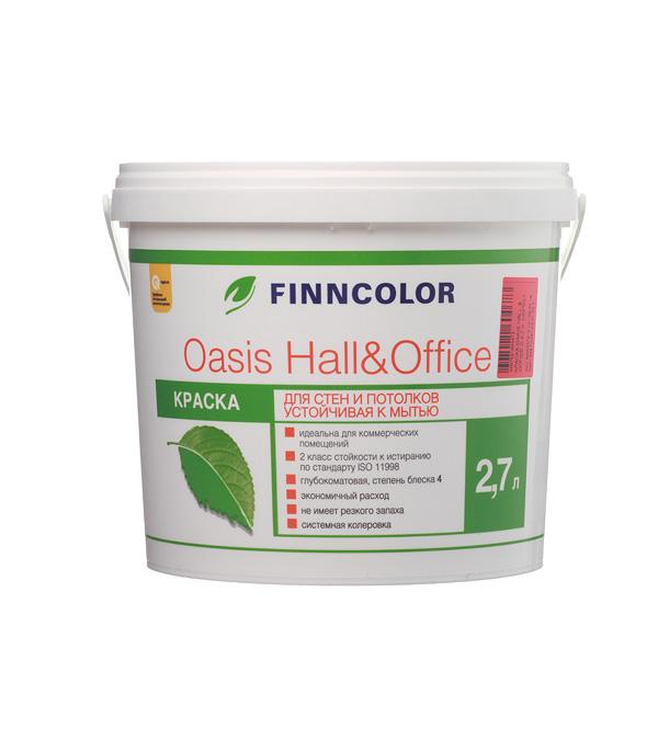 Краска в/д Finncolor Oasis Hall&Office 4 основа С матовая 2.7 л  - Купить