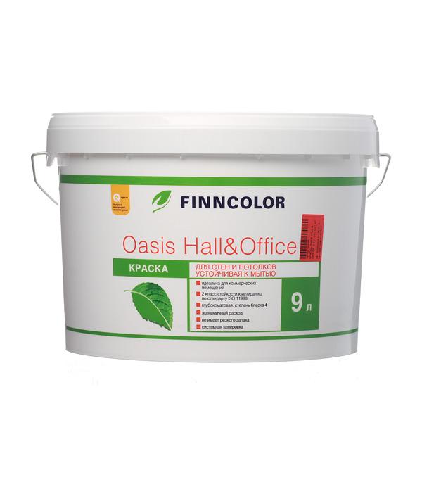 цена на Краска в/д Finncolor Oasis Hall&Office 4 основа С матовая 9 л