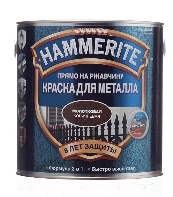Грунт-эмаль по ржавчине 3 в 1 Hammerite молотковая коричневая 2.5 л