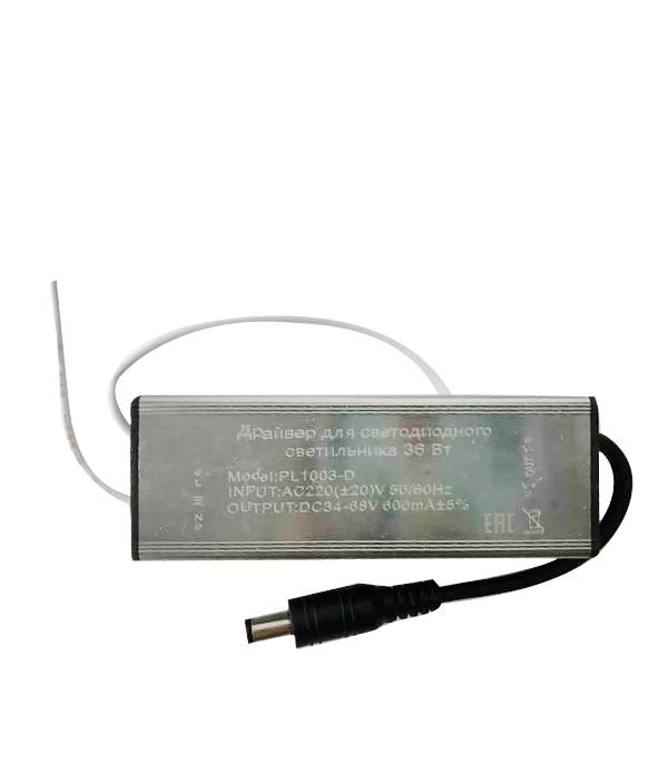 Драйвер для светодиодного светильника 36Вт источник бесперебойного питания ippon back power pro lcd 600