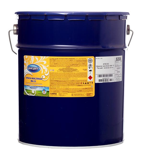 цена на Краска масляная МА-15 голубая Расцвет Empils 20 кг