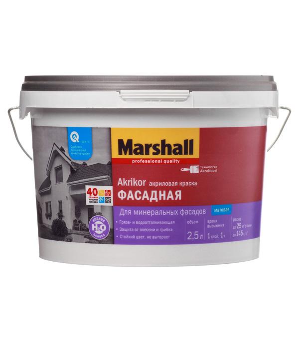Краска в/д фасадная Marshall Akrikor основа BC матовая 2.5 л