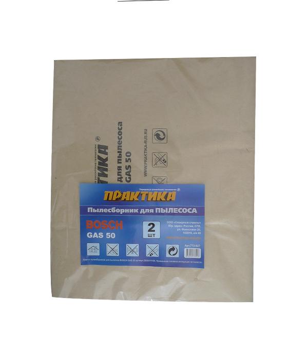 Мешок для пылесоса ПРАКТИКА для Bosch GAS 50 (2 шт) мешокдляпылесосапрактикадляhitachiwde3600 2шт