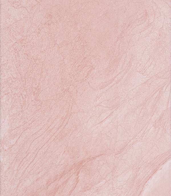 Плитка облицовочная Дориан 250х350х7 мм бежевая (18 шт=1.58 кв.м) плитка облицовочная cersanit blackstone черный 250х350х7 мм 16 шт 1 4 кв м