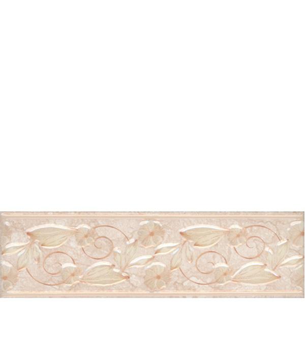 Плитка бордюр 200х57х7мм Тревизо бежевый бордюр дельта керамика orchid b300d135 4 5x30