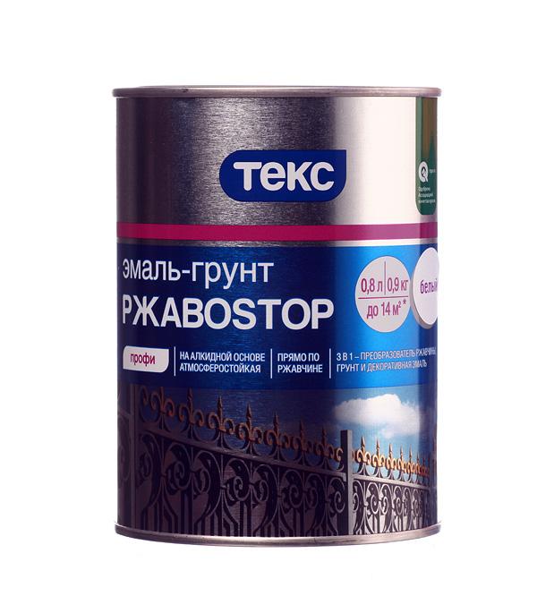Грунт-эмаль по ржавчине 3 в 1 Текс РжавоStop белая 0.9 кг эмаль грунт текс ржаво stop алкидная 0 9кг белая