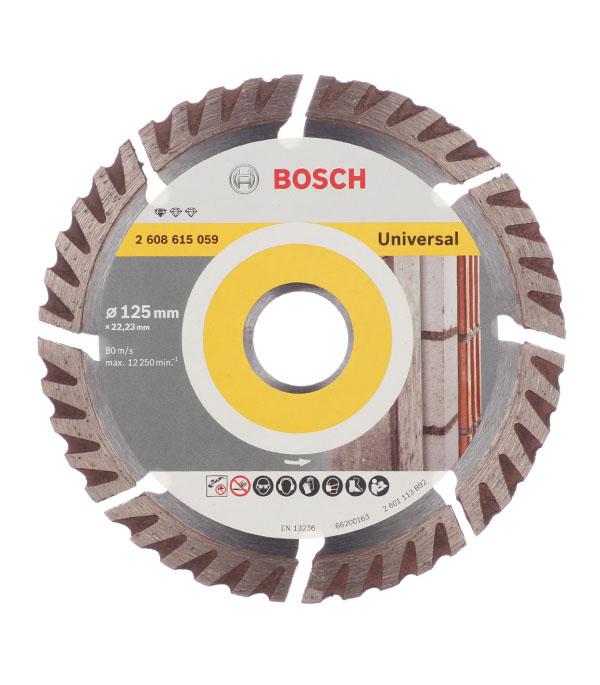 Диск алмазный сегментный универсальный Bosch Профи 125х22,2 мм диск шлифовальный с липучкой р40 d 125 мм 5 шт перфорированный bosch профи