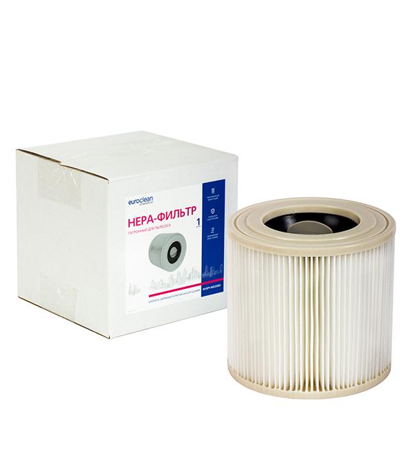 Фильтр для пылесоса OZONE для Karcher WD 2/3/4 синтетический