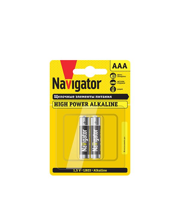 Батарейка NAVIGATOR LR03 1.5V (AAA) (2 шт.)