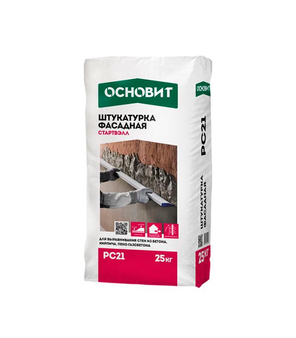 Штукатурка цементно-известковая Основит PC21 Стартвэлл 25 кг
