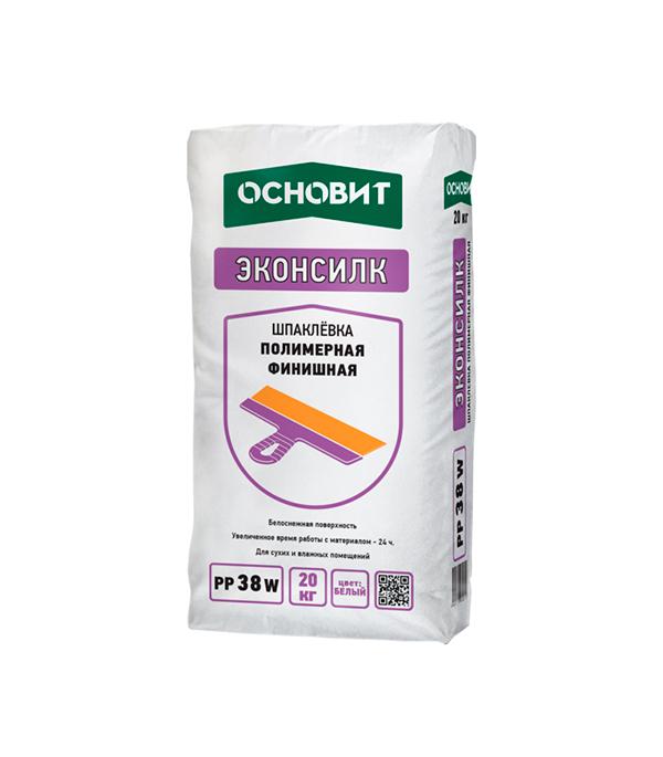 Основит Эконсилк РР38 W белая (шпаклевка полимерная финишная), 20 кг шпатлевка финишная основит элисилк ра39 w 28 кг