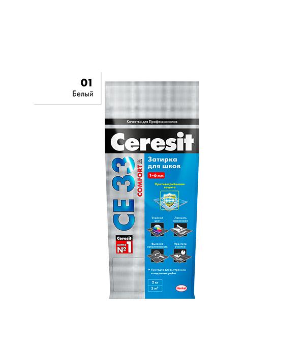 Купить Затирка Ceresit СЕ 33 №01 белый 2 кг, Белый