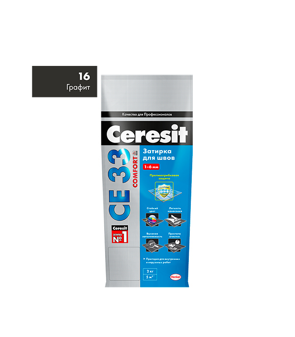 Купить Затирка Ceresit СЕ 33 №16 графит 2 кг, Графит