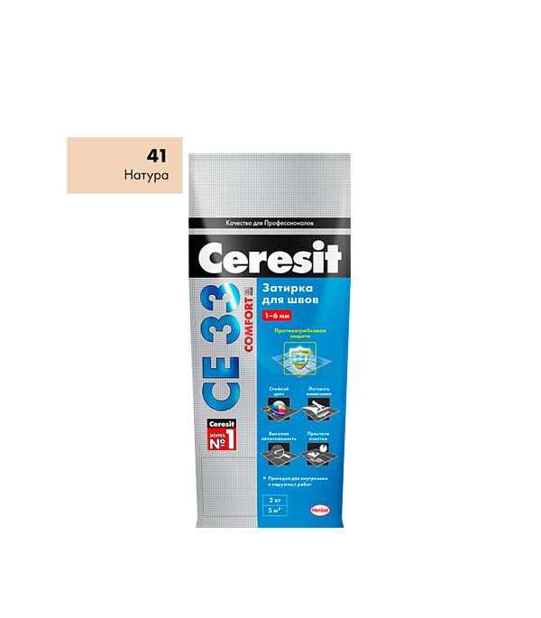 Затирка Ceresit СЕ 33 №41 натура 2 кг затирка церезит се 33 41 натура 2 кг
