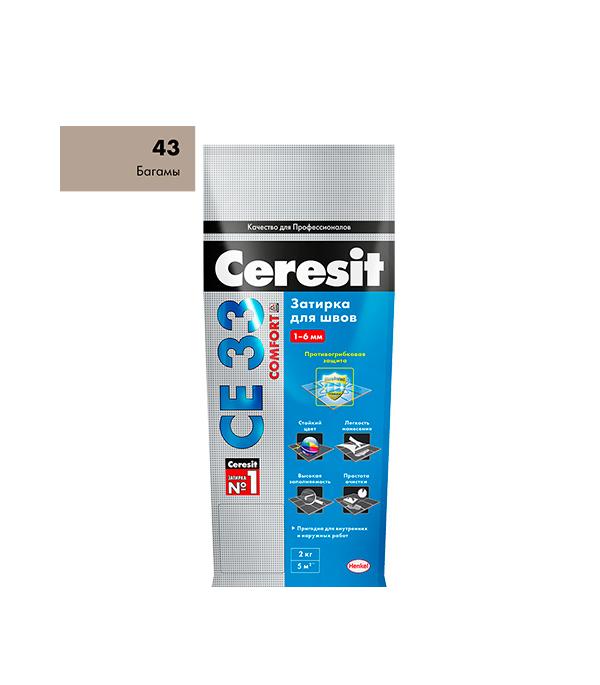 цена на Затирка Ceresit СЕ 33 №43 багама бежевый 2 кг