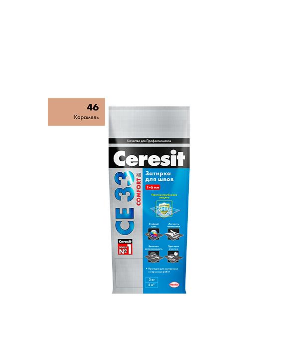 Затирка Ceresit СЕ 33 №46 карамель 2 кг