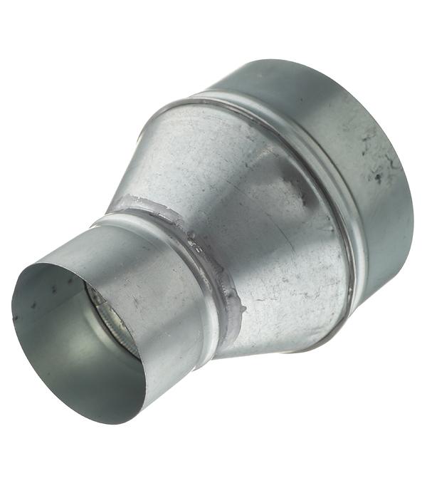 Переход оцинкованный с круглых воздуховодов d160 мм на круглые d100 мм переход 250 160