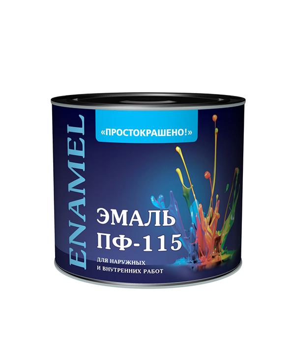 Эмаль ПФ-115 белая Простокрашено Empils 1,9 кг цена