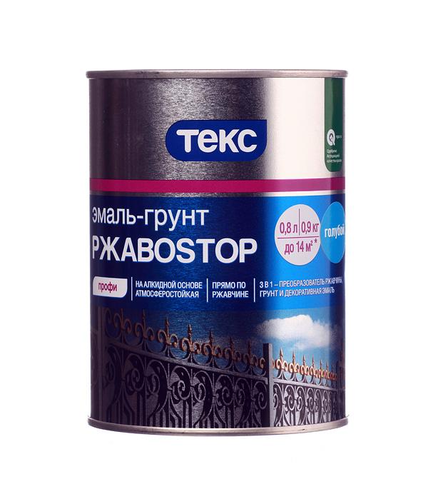 Грунт-эмаль по ржавчине 3 в 1 Текс РжавоStop голубая 0.9 кг цена