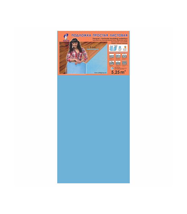 Купить Подложка ХПС 5 мм (1, 05х, 05) Солид 5, 25 кв.м, Solid