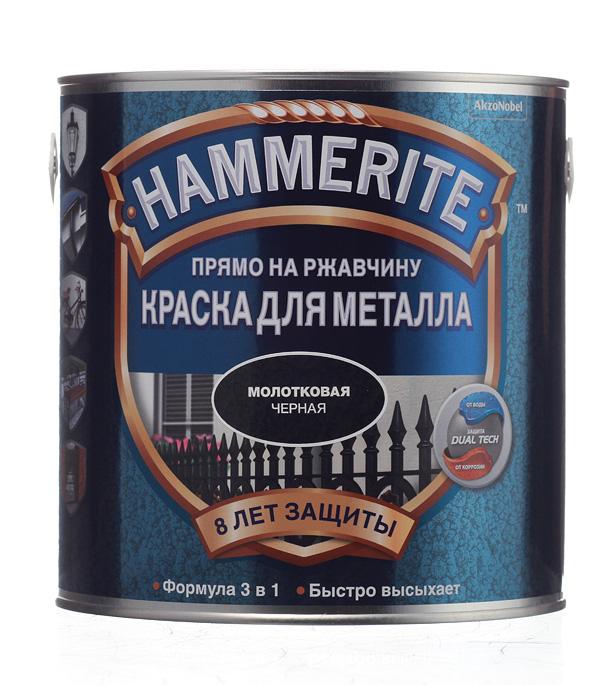 Грунт-эмаль по ржавчине 3 в 1 Hammerite молотковая черная 2.5 л