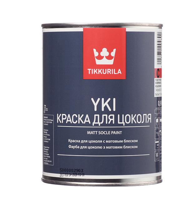 Купить Краска в/д для цоколя Tikkurila Yki основа С матовая 0.9 л