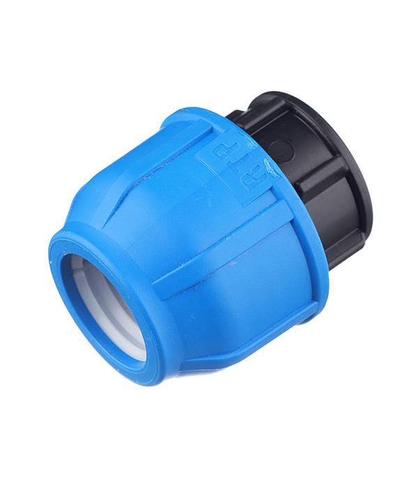 Купить Заглушка ПНД компрессионная 25 мм, РТП