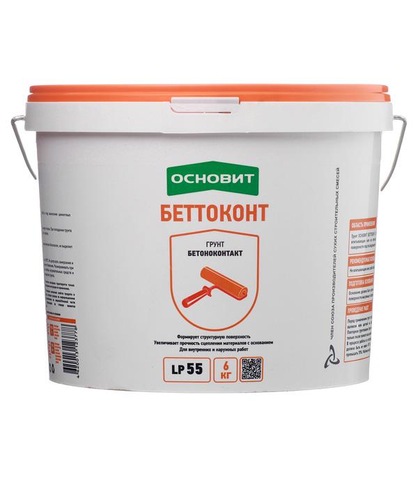 цена на Бетоноконтакт Основит LP55 6 кг