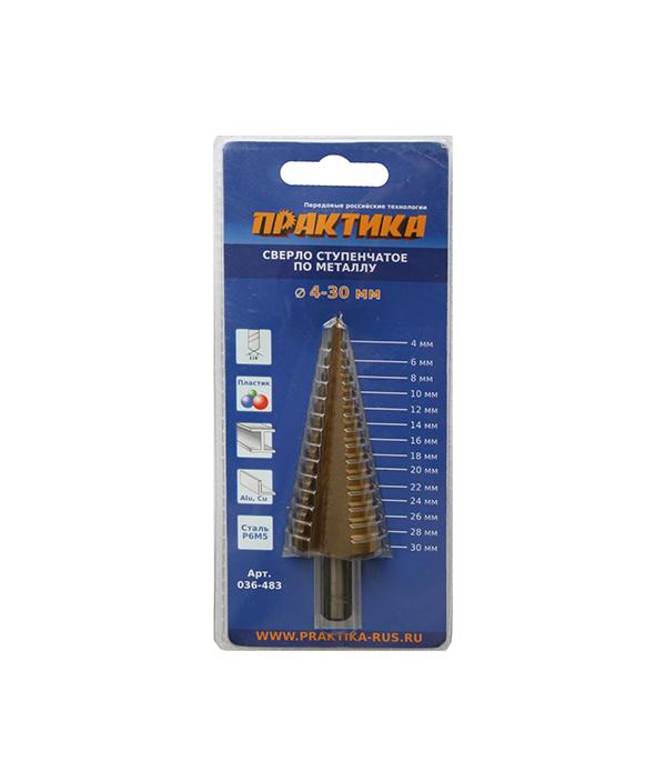 Сверло по металлу ПРАКТИКА TIN 4-30 мм шаг 2 мм ступенчатое (1шт) стоимость
