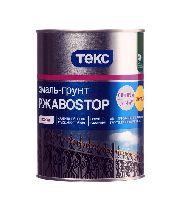 Грунт-эмаль по ржавчине 3 в 1 Текс РжавоStop желтая 0.9 кг цена