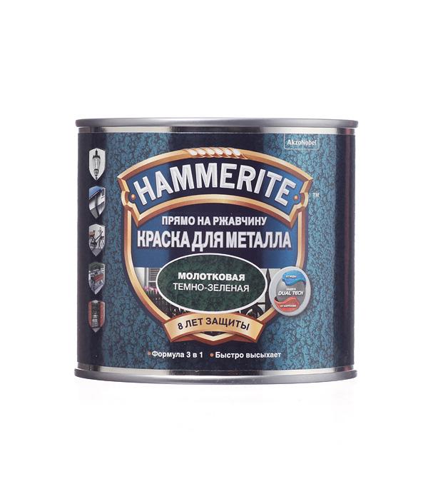Грунт-эмаль по ржавчине 3 в1 Hammerite молотковая темно- зеленая 0,5 л грунт эмаль по ржавчине 3 в1 hammerite молотковая серебристо серая 2 5 л