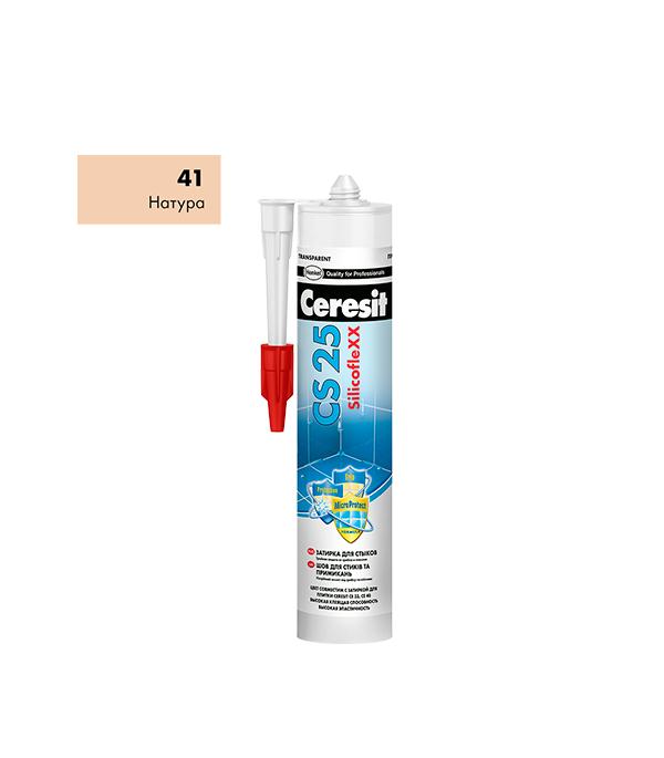 Герметик  силиконовый (затирка)  Ceresit CS 25 № 41 натура 280 мл