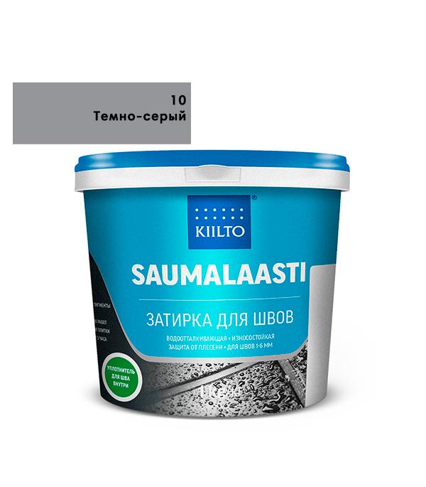 Купить Затирка Kiilto Saumalaasti №44 темно-серый 10 кг, Серый
