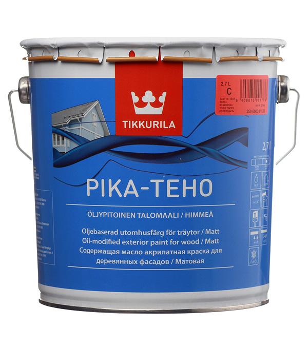 Краска в/д фасадная Tikkurila Pika-Teho основа С матовая 2.7 л краска в д для потолка tikkurila siro himmea 9 л