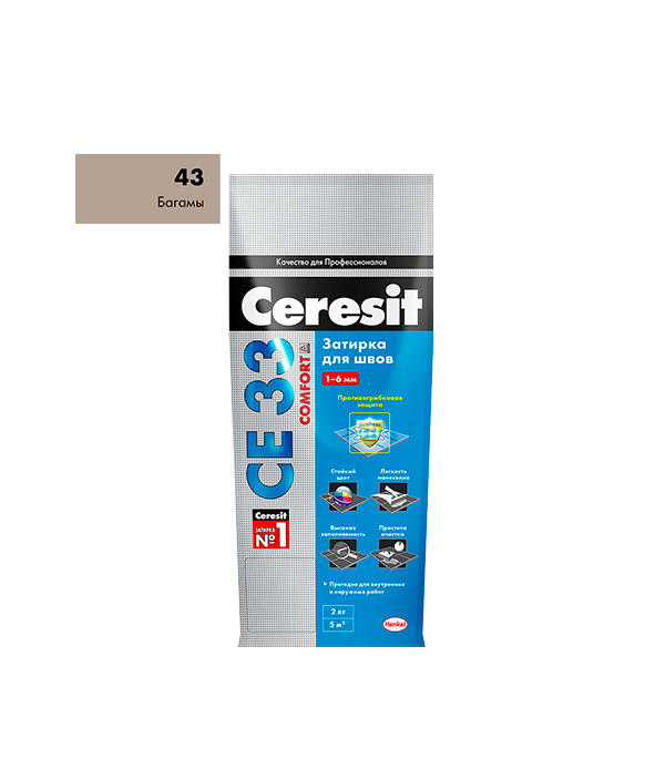 цена на Затирка Ceresit СЕ 33 №43 багама бежевый 5 кг