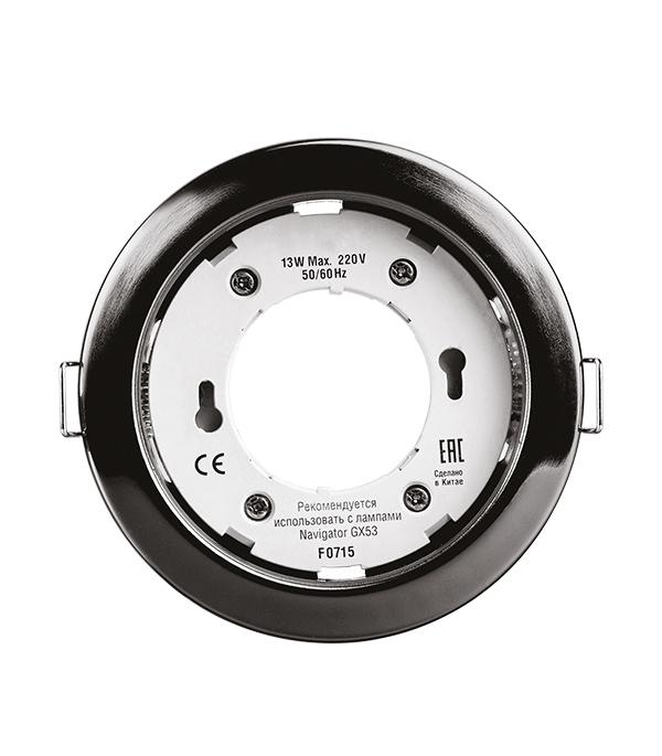Купить Светильник встраиваемый круглый черный хром под лампу GX53 220В, Хром