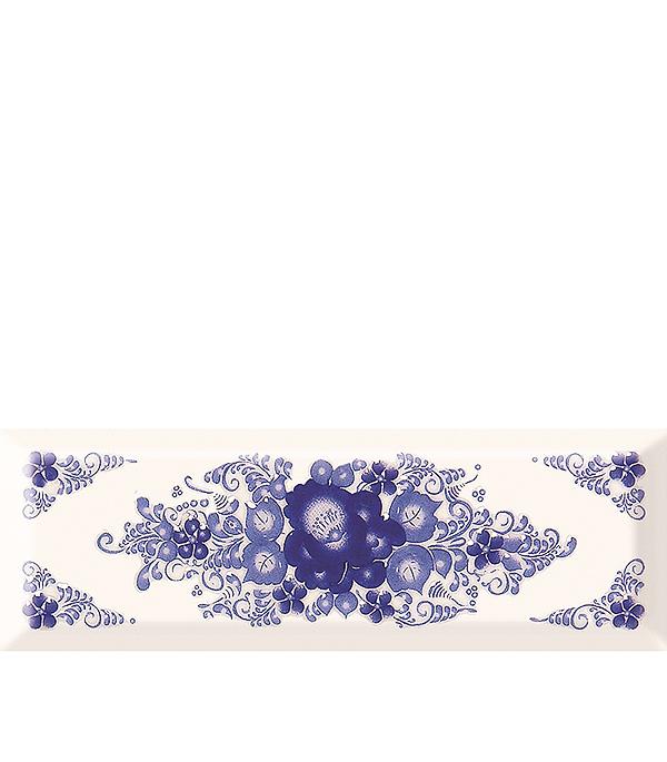 Плитка декор 100х300х8 мм Метро Гжель 03 бело-синий цены онлайн