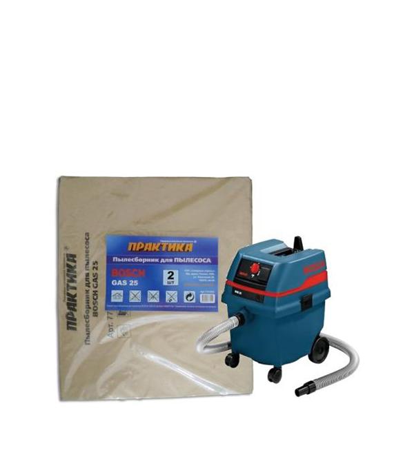 Мешок для пылесоса ПРАКТИКА для Bosch GAS 25 (2 шт) мешокдляпылесосапрактикадляhitachiwde3600 2шт
