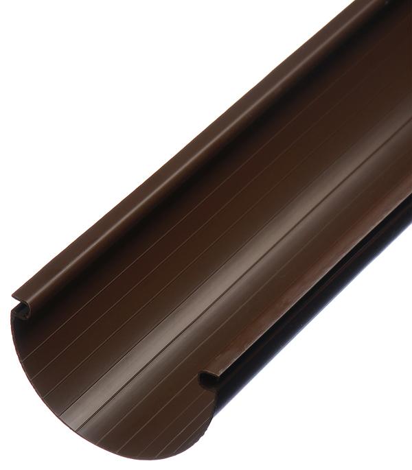 цены Желоб водосточный пластиковый Vinyl-On 125 мм 3 м коричневый (кофе)