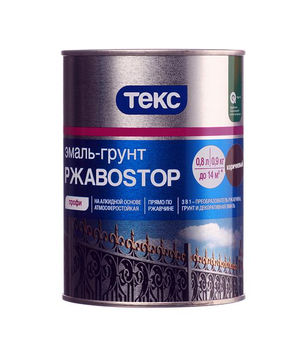 Грунт-эмаль по ржавчине 3 в 1 Текс РжавоStop коричневая 0.9 кг цена