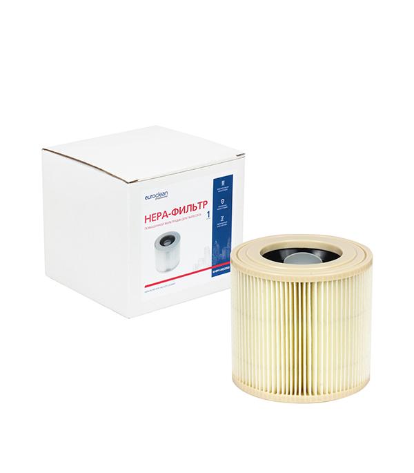 Фильтр для пылесоса OZONE для Karcher WD 2/3/4 бумажный