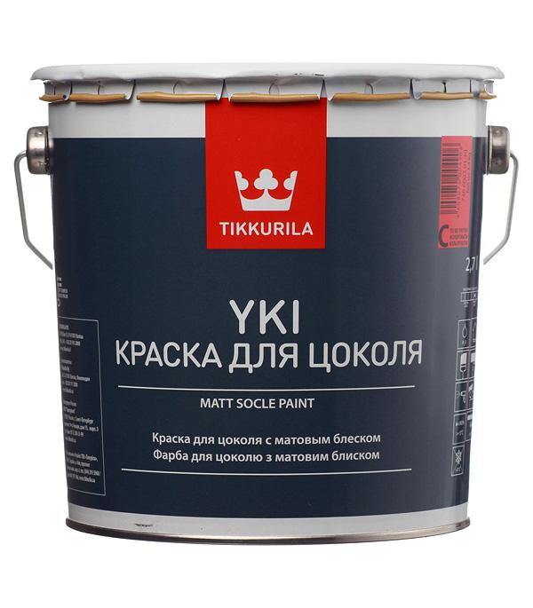 Купить Краска в/д для цоколя Tikkurila Yki основа С матовая 2.7 л