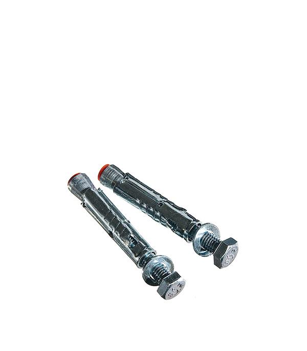 Анкер высоконагрузочный с болтом TA M8 S/10 (2 шт) Fischer анкер высоконагрузочный ta m8 2 шт fischer
