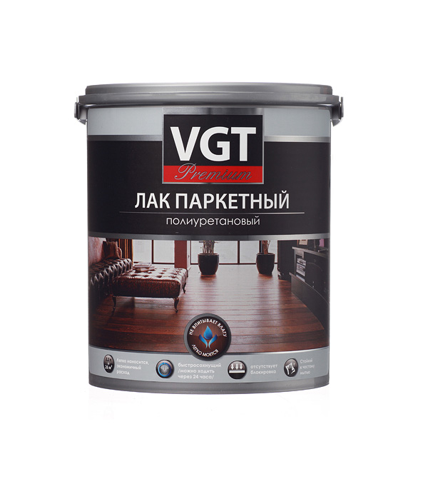 Лак полиуретановый паркетный Premium VGT матовый 2,2 кг