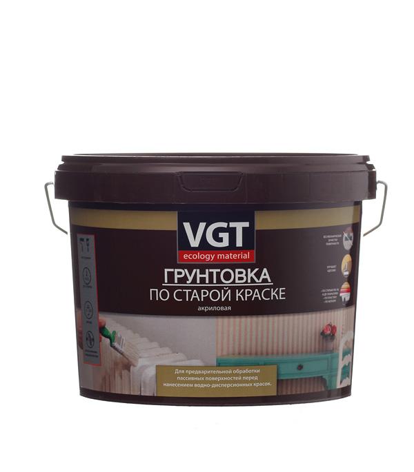 Грунт по старой краске VGT 2,5 кг грунт концентрат vgt водостоп акрил 1 кг