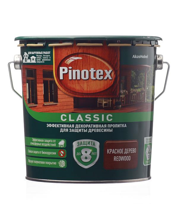 Декоративно-защитная пропитка для древесины Pinotex Classic красное дерево 2.7 л, Дерево  - Купить