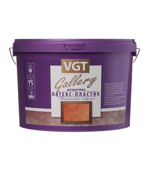 Штукатурка декоративная VGT эффект марморино 16 кг восковый состав защитный vgt по венецианской штукатурке 0 9 кг