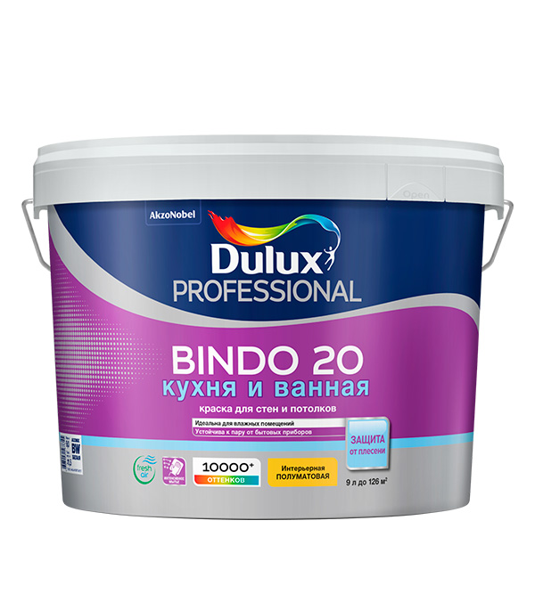Краска в/д Dulux Bindo 20 основа BW полуматовая 9 л stainless steel 220v portable electric water transfer pump sump submersible utility garden pool