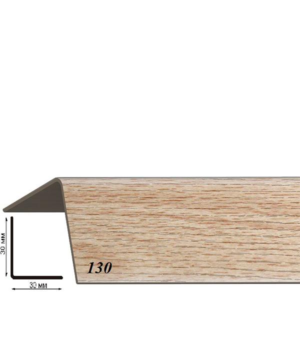 Угол пластиковый с тиснением 30х30х2700 бук благородный 130 уголок пластиковый универсальный гибкий 20х20х2700 мм бук благородный 130
